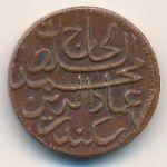 Мальдивы, 4 лаари (1902 г.)