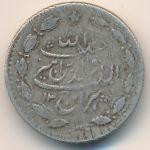 Афганистан, 1 рупия