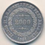 Бразилия, 2000 рейс (1851 г.)