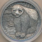 Ниуэ, 2 доллара (2015 г.)