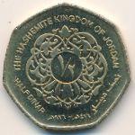 Иордания, 1/2 динара (1996 г.)