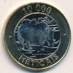 Мозамбик, 10000 метикал (2003 г.)