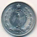 Иран, 1 риал (1959–1975 г.)
