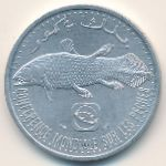 Коморские острова, 5 франков (1992 г.)