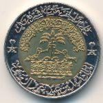 Саудовская Аравия, 100 халала (1998 г.)