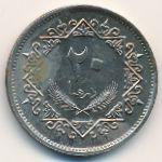 Ливия, 20 дирхамов (1975 г.)