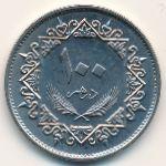 Ливия, 100 дирхамов (1979 г.)