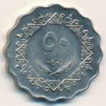 Ливия, 50 дирхамов (1979 г.)