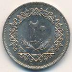 Ливия, 20 дирхамов (1979 г.)