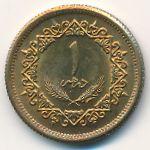 Ливия, 1 дирхам (1979 г.)
