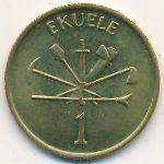 Экваториальная Гвинея, 1 экуэле (1975 г.)