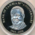 Замбия, 50 квача (2014 г.)