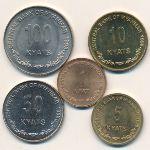 Мьянма, Набор монет (1999 г.)