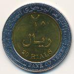 Йемен, 20 риалов (2004 г.)