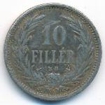 Венгрия, 10 филлеров (1908 г.)