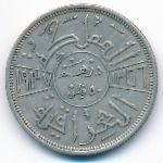 Ирак, 50 филсов (1937 г.)
