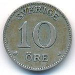 Швеция, 10 эре (1927 г.)