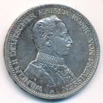 Пруссия, 3 марки (1914 г.)