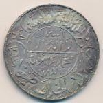 Йемен, 1 имади риал (1948 г.)