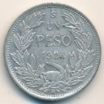 Чили, 1 песо (1924 г.)