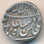Гвалиор, 1 рупия