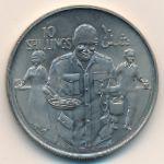 Сомали, 10 шиллингов (1979 г.)
