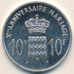 Монако, 10 франков (1966 г.)