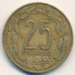 Центральная Африка, 25 франков (1975 г.)