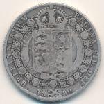 Великобритания, 1/2 кроны (1887–1890 г.)
