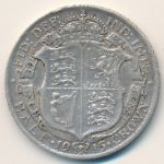 Великобритания, 1/2 кроны (1915–1916 г.)