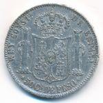 Филиппины, 50 сентимо (1885 г.)