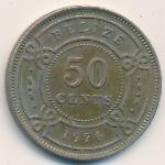 Белиз, 50 центов (1976–1991 г.)
