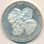 Нидерланды, 50 гульденов (1990 г.)