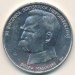 Польша, 50000 злотых (1988 г.)