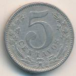 Колумбия, 5 сентаво (1886 г.)