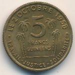 Гвинея, 5 франков (1959 г.)