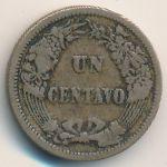 Перу, 1 сентаво (1863 г.)