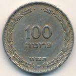 Израиль, 100 прута (1949–1955 г.)