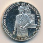 Венесуэла, 100 боливар (1983 г.)