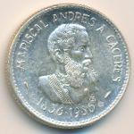 Перу, 100 инти (1986 г.)