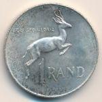 ЮАР, 1 рэнд (1968 г.)