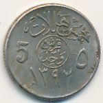 Саудовская Аравия, 5 халала (1972 г.)