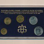 Сербия, Набор монет (2006 г.)