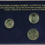 Сербия, Набор монет (2008 г.)
