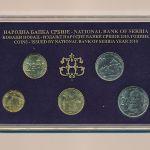 Сербия, Набор монет (2010 г.)