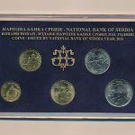 Сербия, Набор монет (2011 г.)