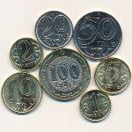 Казахстан, Набор монет