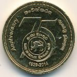 Шри-Ланка, 5 рупий (2014 г.)