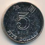 Гонконг, 5 долларов (2013 г.)