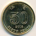 Гонконг, 50 центов (2015 г.)